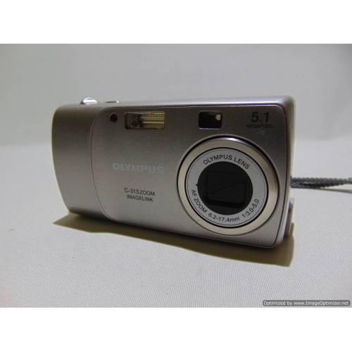 Digitālais fotoaparāts