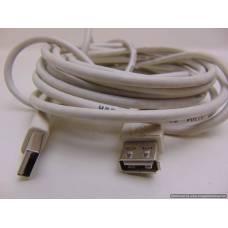 USB pagarinātājs 5m