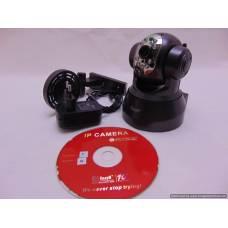 Videonovērošanas kamera IP