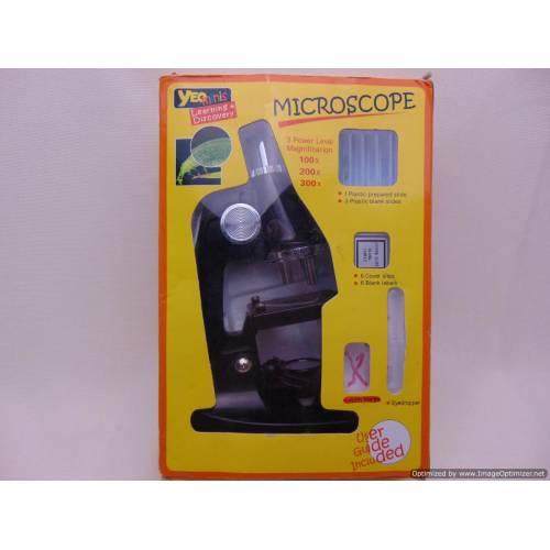Mikroskops