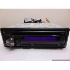 CD FM USB Mp3 atskaņotājs