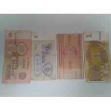 Papīra nauda