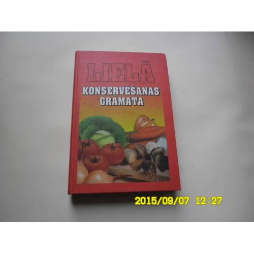 Lielā konservēšanas grāmata