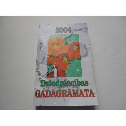 Dziedniecības gadagrāmata 2004 gads