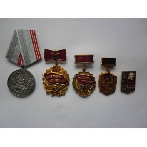 PSRS medaļas